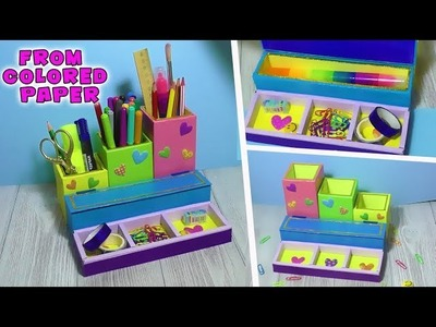 DIY ORGANIZER from colored paper and cardboard