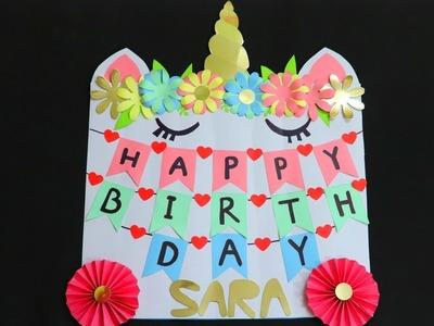 DIY Unicorn Birthday Banner. Unicorn Manualidades. ユニコーン 誕生日バナー.easyway to make birthday banner