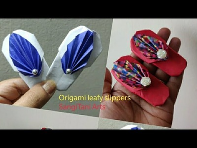 Friendship day gift  #Origami for best shoe making| how to make cute paper slippers | #diycraft