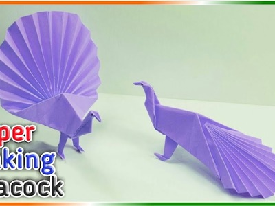 Peacock 3D Origami : 8 Steps (with Pictures) - Instructables | 300x400
