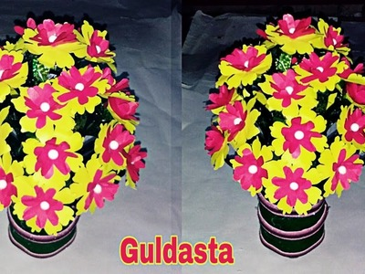 गुलदस्ता || Paper Flower Pot Making With X-ray and plastic bottle