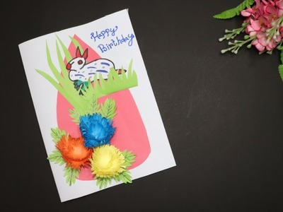 Best Greeting Cards for Birthday | On This Day Birthday Cards | Do It Yourself Crafts