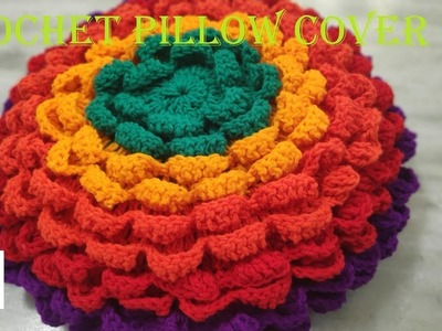 Crochet blooming cover pillow | crochet tamil | with English subtitle