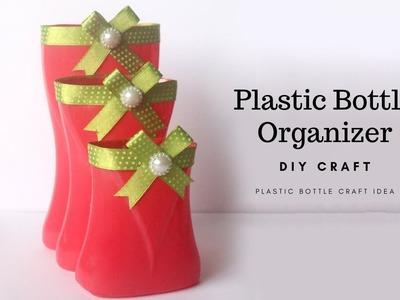 DIY Organizer from Shampoo Bottle | Plastic Bottle Craft Idea | DIY Pen Stand
