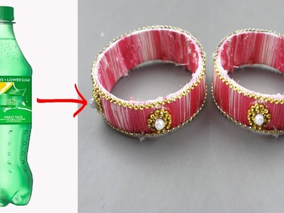 How to Make Bangle with Plastic Bottle | Waste Plastic Bottle Craft Idea | Plastic Bottle Jewellery