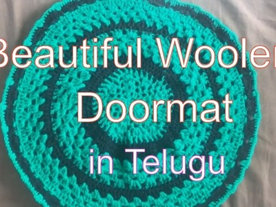 How to make doormat.woolen craft. in Telugu part-2