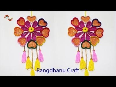 Plastic Bottle Beautiful craft idea|| Best out of Waste || Woolen Wall hanging Idea