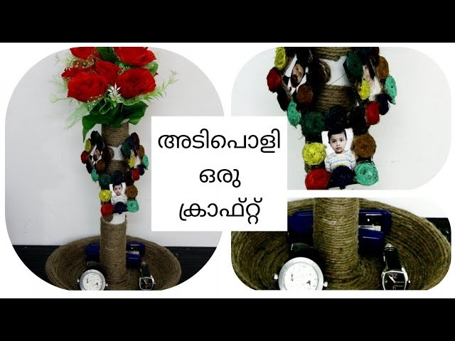 Unique craft with photo frames and flower vase.home decor ideas.vaigas world. .