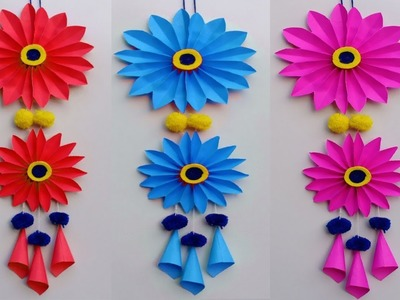 Wall hanging craft ideas.Simple and beautiful Paper flower wall hanging. Diy paper flower hanging