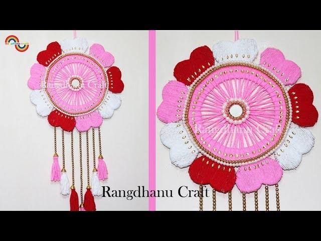 Amazing! Woolen Design|| How to Make Beautiful Woolen Door.Wall Hanging Toran|| Woolen Crafts ideas