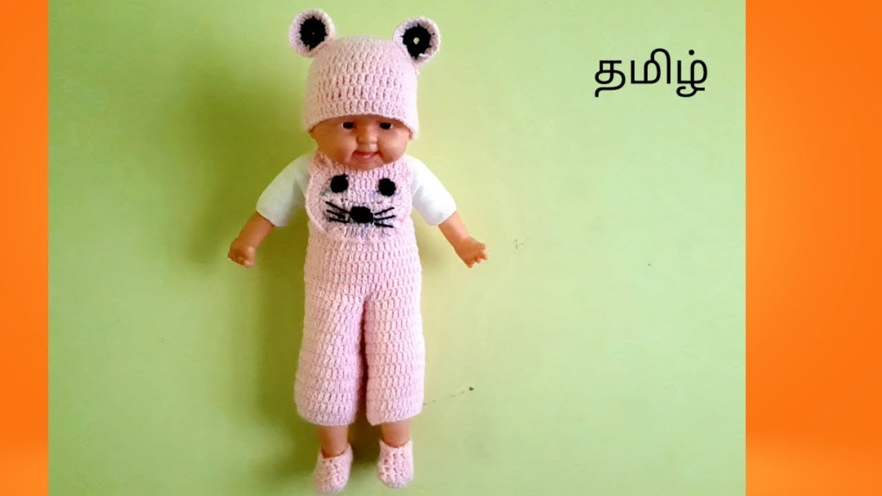 Baby crochet dress tamil for beginners