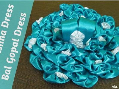 DIY Laddu Gopal Dress | How to Make Kanha Dress