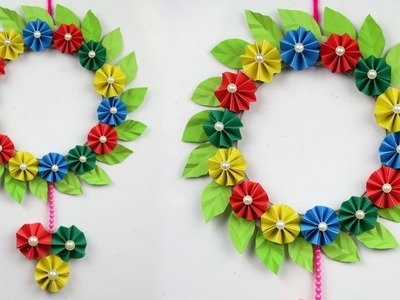 Diy paper wall hanging easy | paper crafts for home decoration | paper crafts flowers