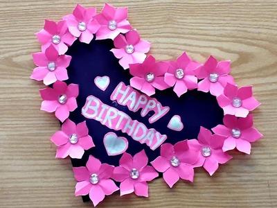 Heartshape Birthday card making tutorial | Happy Birthday greeting card tutorial | DIY-Birthday Card