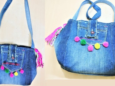 How To Make  Hand Bag From Old Jeans | DIY Easy Hand Bag | Old Cloth Reuse Ideas