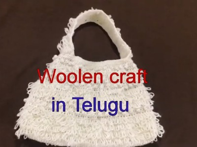 How to make hand bag. with woolen work.in Telugu