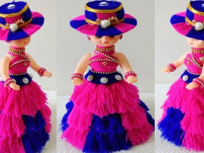 DIY DOLL DECORATION USING WOOL.BEAUTIFUL WOOLEN DOLL DRESS MAKING.HOW TO DECORATE DOLLUSING WOOL