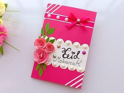 How to make Eid card. DIY Eid card.make beautiful Eid card
