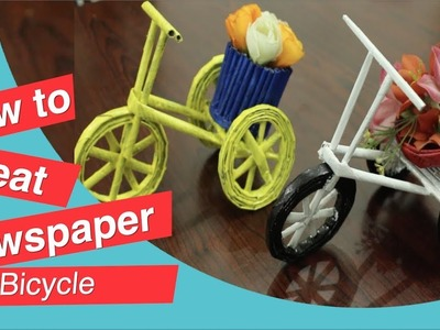 How To Make News Paper Cycle | Creative Ideas with Newspapers | Paper Crafts