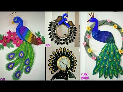 How to Make Peacock Wall Hanging | DIY Wall Decor | DIY Home Decor | DIY Wall Hanging | artmypassion