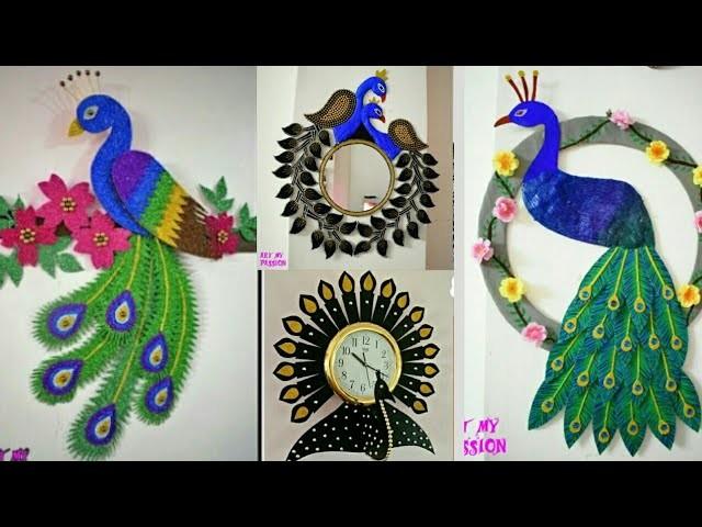 How to Make Peacock Wall Hanging | DIY Wall Decor | DIY Home Decor | DIY Wall Hanging | artmypassion