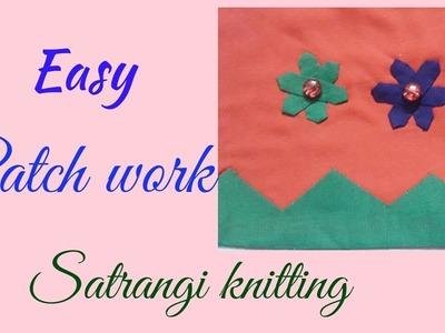 Patch work Flower Design | Satrangi Knitting