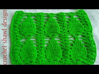 Crochet shawl design. hindi