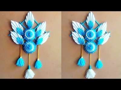 DIY How to make Wall Hanging Idea with Paper| Paper Flower Wall Hanging Idea | Room Decor Idea | diy