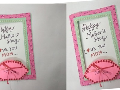 Handmade Mother's Day Card. How to make Mother's Day Card. Easy Card for MoM