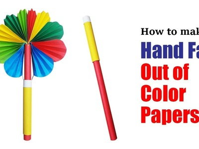 How to make diy hand fan out of color papers | DIY Paper Craft | Make magic hand fan