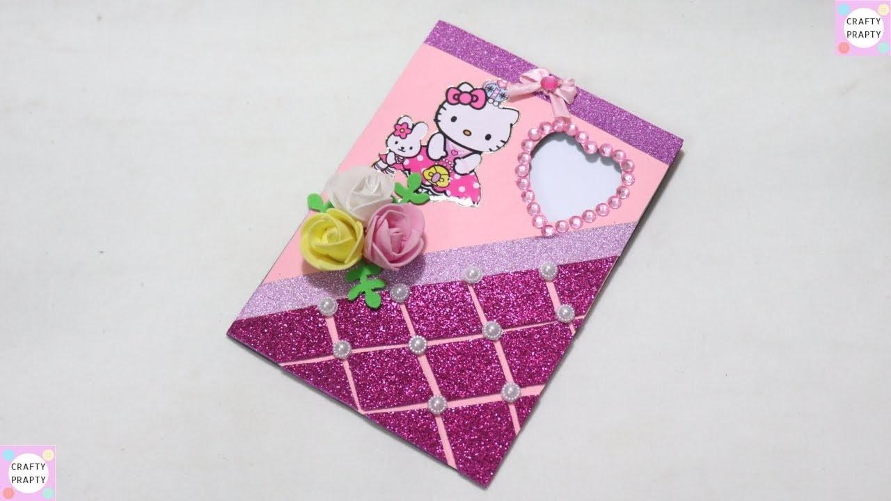 How to make Eid card. DIY Eid card.make beautiful Eid card. DIY Greetings Card. Hello Kitty Card