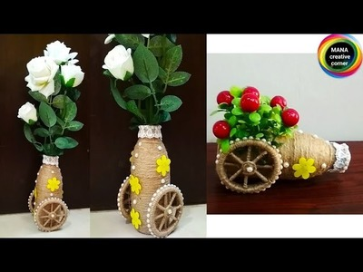 How to turn waste bottle into beautiful flower vase#Bottle decoration idea using jute rope#craft