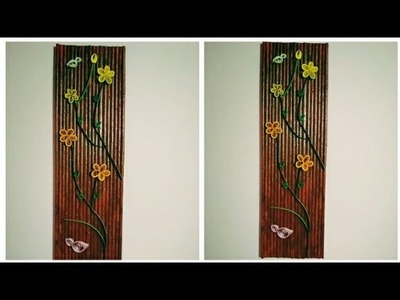 How to make a newspaper wall hanging.quilling paper art