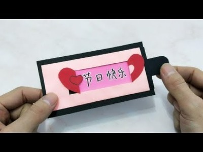 How to make Magical Greeting Cards | DIY MAGIC CARD | DIY paper crafts | Easy Origami Tutorial