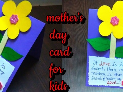 Mother's day card idea for kids | simple card idea for mom | how to make card for mom easy tutorial