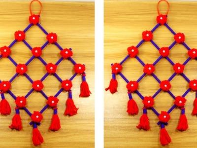 DIY Easy Woolen & paper Wall Hanging Idea || DIY ROOM DECOR || DIY Room Decor Idea