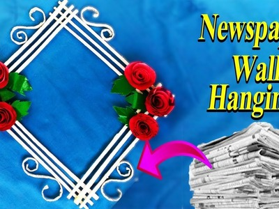 Diy newspaper paper flower wall hanging. How To Make Easy newspaperpaper flower wall hanging