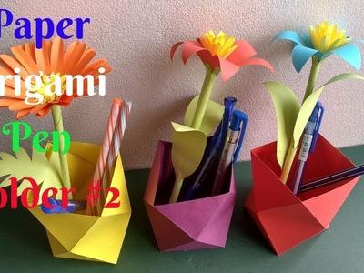 How to Make Origami Pen Holder | Diy Paper Pen Holder #2 | Home Diy Crafts Paper