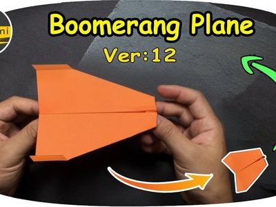 How to make paper Boomerang  ver 12 | Boomerang Paper AirPlane #BoomerangPlane