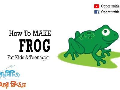 How To Make Paper Frog | Step By Step For Kids