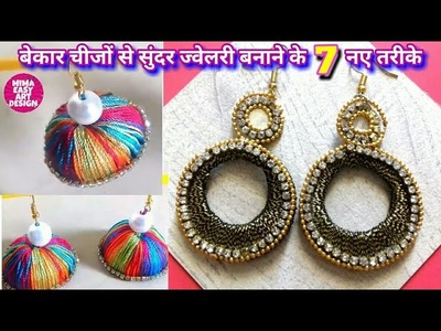 7 DIY Jewellery - Easy jewellery Making idea using waste things mima easy art design