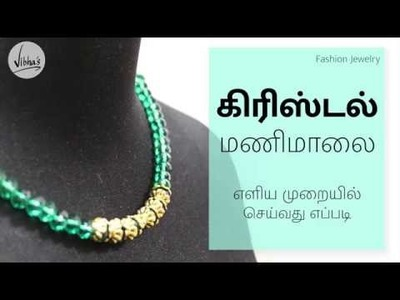 DIY Jewellery Making - How to Make a Simple Crystal Bead Chain Necklace + Tutorial