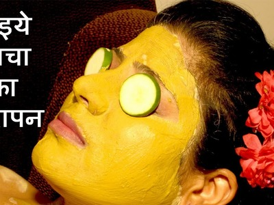 How To Get Fair Skin - Home Remedies For How To Get Fair Skin - Beauty Pagent Ep. 3