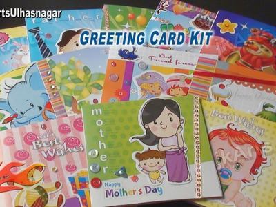 Greeting Cards Making Kit - Unboxing. Tutorial~ Mother's day - Valentine's day-  JK Arts 572