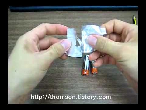 How to make a fire with 2 AA battery and gum paper