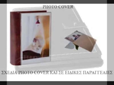 Dullari photo album handmade in Italy
