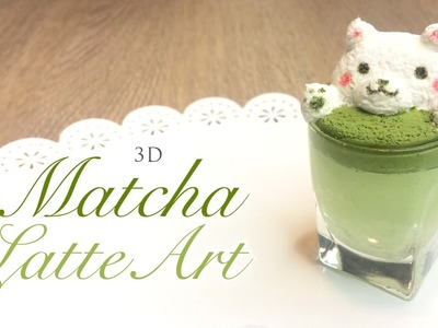 How to Make 3D Latte Art - Matcha Green Tea Paper Clay Tutorial