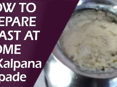 How to Prepare Yeast at Home By Kalpana Talpade