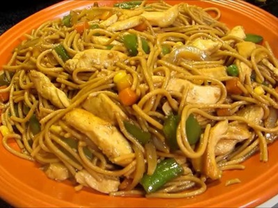 Chicken Lo Mein - How to make Chicken Lo Mein - Easy Chinese Recipe