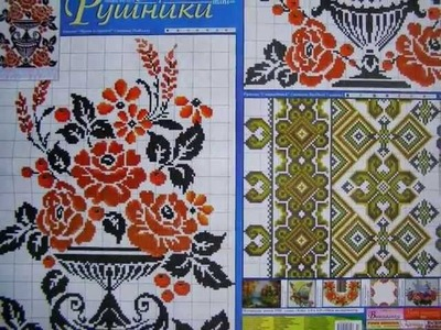 Ukrainian Cross stitch Embroidery Pattern for Gift Towel - Rusnyk, Napkin, Tablecloth